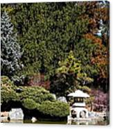 Japanese Friendship Garden . San Jose California . 7d12785 Canvas Print