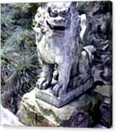 Japanese Garden Lion Dog Statue 1 Canvas Print