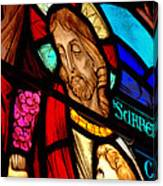 Jesus On Glass Canvas Print