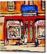Jewish Montreal Vintage City Scenes De Bullion Street Cobbler Canvas Print