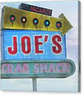 Joe's Crab Shack Retro Sign Canvas Print