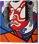 Kabuki Actor 2 Canvas Print