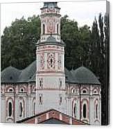 Karls Church Canvas Print