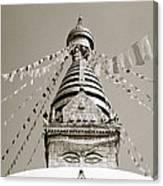 Kathmandu Canvas Print