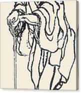 Katsushika Hokusai Canvas Print