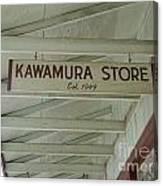 Kawamura Store  Est 1949 Canvas Print