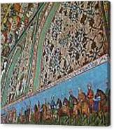 Khan's Palace Horsey Detail Canvas Print