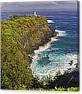 Kilauea Lighthouse Hawaii Canvas Print