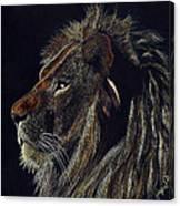Kingly Canvas Print