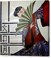 Kisaragi Canvas Print