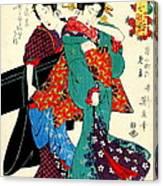 Komachi Allegory 1819 Canvas Print