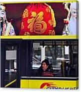 Kong Kong Bus Canvas Print