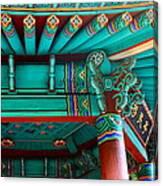 Korean Pagoda Detail Canvas Print