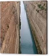 Korintski Kanal Canvas Print