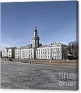 Kunskamera Peterburg Canvas Print