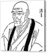 Kyokutei Bakin (1767-1848) Canvas Print