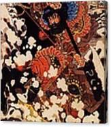 Kyusenpo Sacucho On Black Stallion Canvas Print