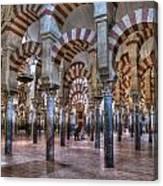 La Mezquita Cordoba Spain Canvas Print