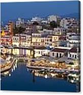 Lake Vouismeni Agios Nikolaos, Crete Canvas Print