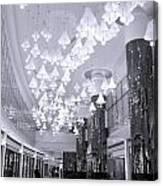 Large Mall Lobby Canvas Print