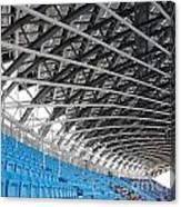 Large Stadium Canvas Print