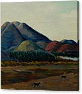 Late Afternoon, Peru Impression Canvas Print