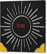Light Of God 2 Canvas Print