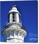 Lighthouse Turret Canvas Print