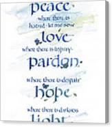 Lord Peace Canvas Print
