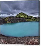 Majesty Of The Lake Canvas Print