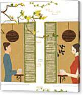 Man And Woman Drinking Coffee View From Window Canvas Print