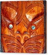 Maori Mask One Canvas Print