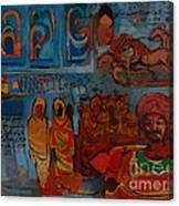 Maseed 01 Canvas Print