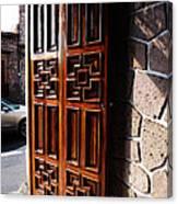 Mexican Door 42 Canvas Print