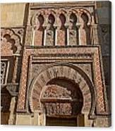 Moorish Architecture Canvas Print