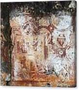 Moorish Fresque Cordoba Canvas Print