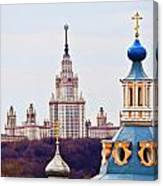 Moscow State Universite  Canvas Print