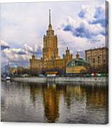 Moscow View  Canvas Print