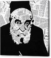 Moshe Feinstein Canvas Print