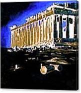 Mural - Night Canvas Print