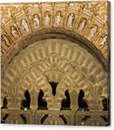 Muslim Arch With Christian Reliefs In Mezquita Canvas Print