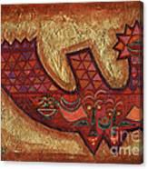 My Hoopoe Canvas Print