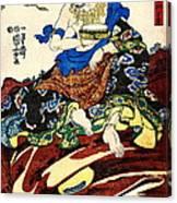 Nakasaina Sonja 1847 Canvas Print