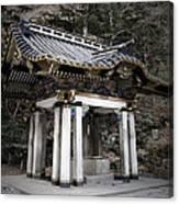 Nikko Architecture Canvas Print