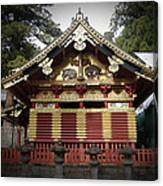 Nikko Architecture With Gold Roof Canvas Print