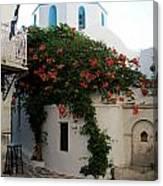 Old Town Church Paros Canvas Print