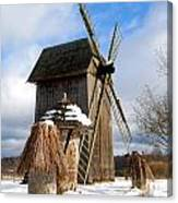 Old Wooden Windmill Canvas Print