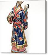 Oriental Lady And Child Canvas Print
