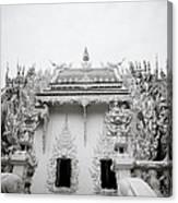 Ornate Architecture Canvas Print