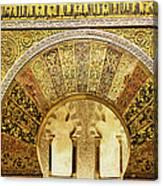 Ornate Mezquita Mihrab In Cordoba Canvas Print